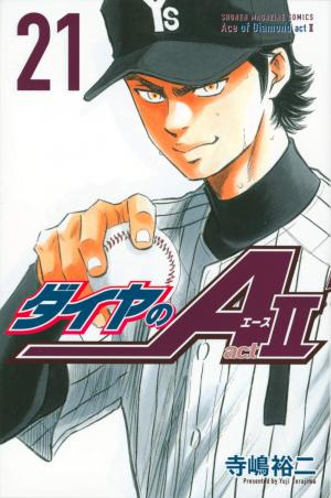Daiya no Ace - Act II # 21