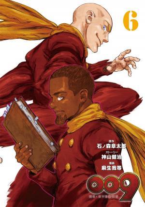 009 Re:Cyborg 6 Manga