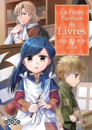 La Petite Faiseuse de Livres 4