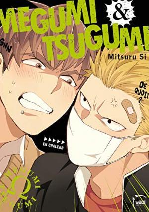 Megumi & Tsugumi 1 simple