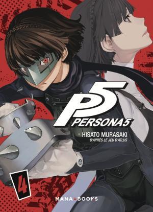 Persona 5 4