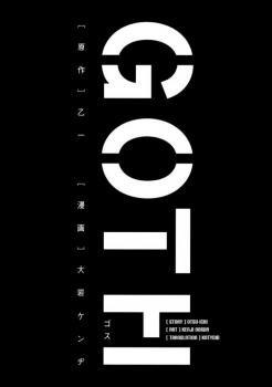Goth édition simple