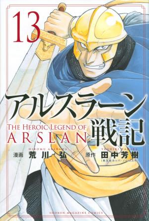 The Heroic Legend of Arslân # 13