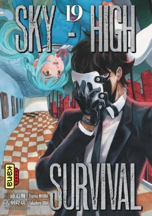 Sky High survival  19
