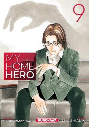 My home hero 9 Simple