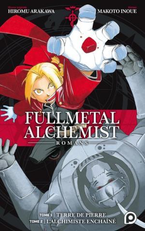 Fullmetal Alchemist 1 Volume double