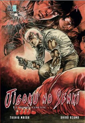 Jigoku no Senki - Le démon funeste 1 simple