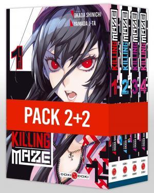Killing Maze 1
