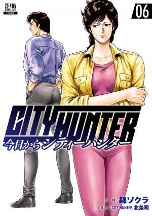 couverture, jaquette City Hunter Rebirth 6  (Tokuma Shoten)
