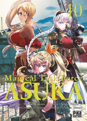 Magical task force Asuka 10 Simple