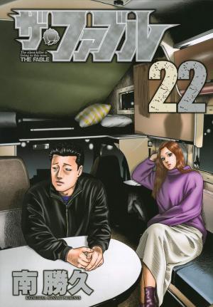 The Fable 22 Manga