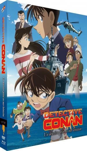Détective Conan Film 17 - Un détective privé en mer lointaine 17 simple