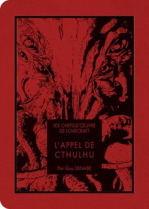 Les chefs d'oeuvre de Lovecraft - L'appel de Cthulhu  simple