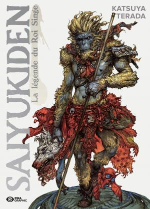 Saiyukiden - La légende du Roi Singe 1