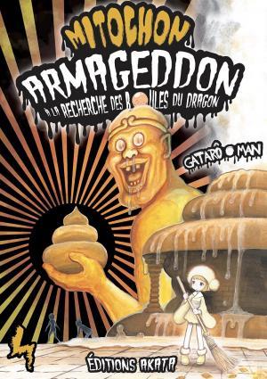 Mitochon Armageddon #4