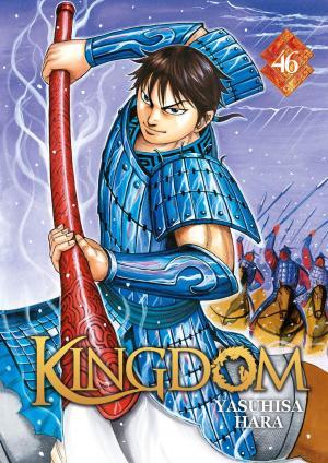 Kingdom #46