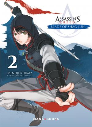 Assassin's Creed Blade of Shao Jun  2 simple