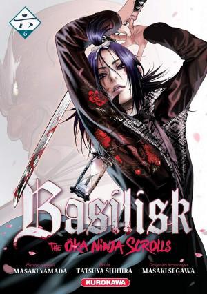 Basilisk - The Ôka ninja scrolls  6 Simple