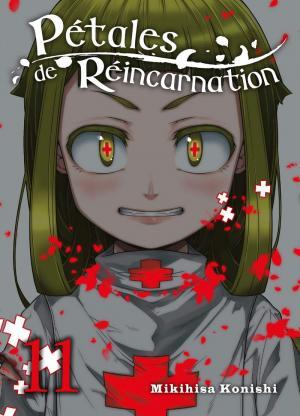 Pétales de réincarnation 11 Simple