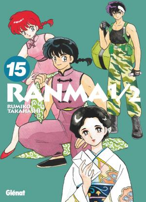 Ranma 1/2 15 Ultimate