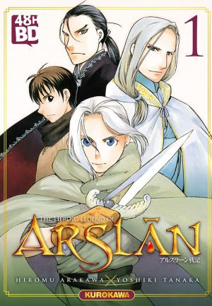 The Heroic Legend of Arslân 1 48h BD 2020