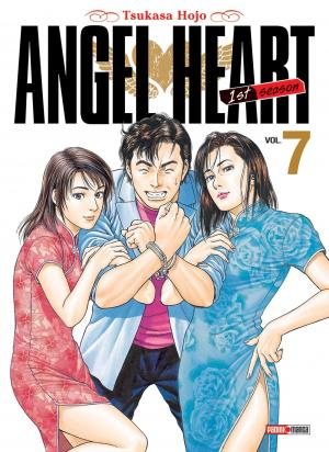 Angel Heart 7 Nouvelle édition 2020