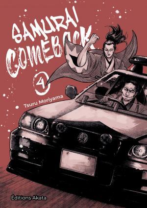 Samurai Comeback 4 simple