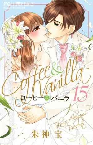 Coffee & Vanilla 15