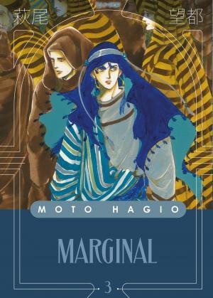 Marginal Manga