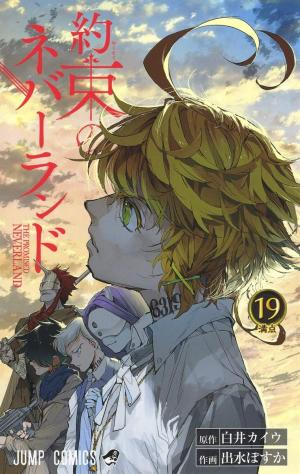 The promised Neverland # 19