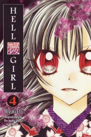 couverture, jaquette La Fille des Enfers 4 Américaine (Del rey) Manga