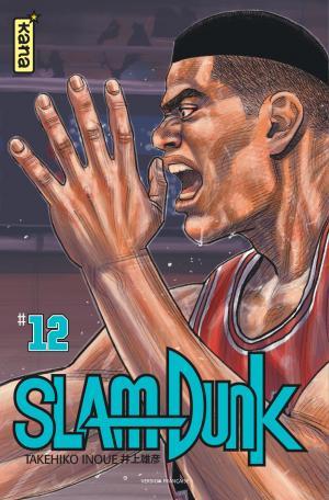 Slam Dunk T.12