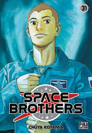 Space Brothers 31 simple