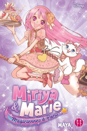 Miriya et Marie - Magiciennes à Paris  simple
