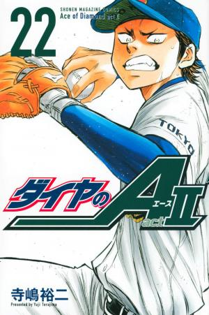 Daiya no Ace - Act II 22