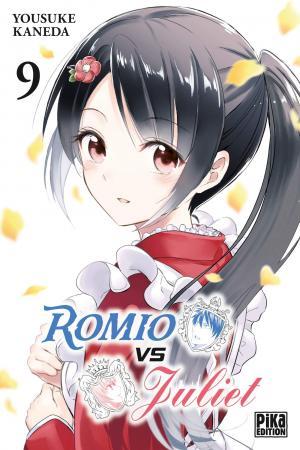 Romio vs Juliet 9