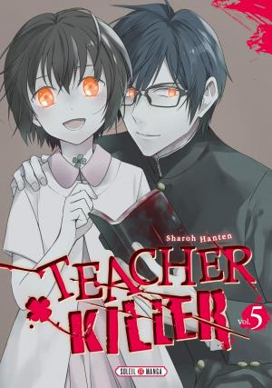 Teacher killer 5
