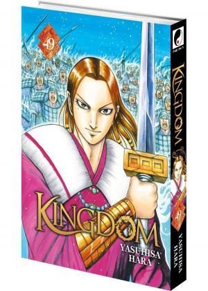 Kingdom # 49 Simple