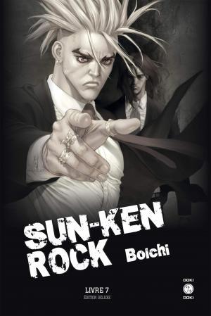 Sun-Ken Rock 7 Deluxe