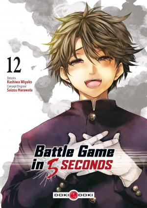 couverture, jaquette Battle Game in 5 seconds 12  (Doki-Doki)