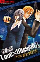 couverture, jaquette Love X Mission 1  (Shogakukan) Manga