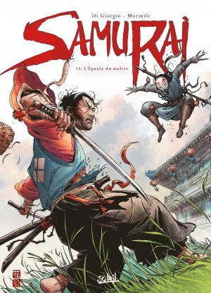 Samurai 14 simple