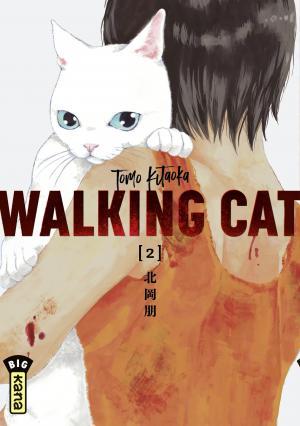 Walking Cat #2