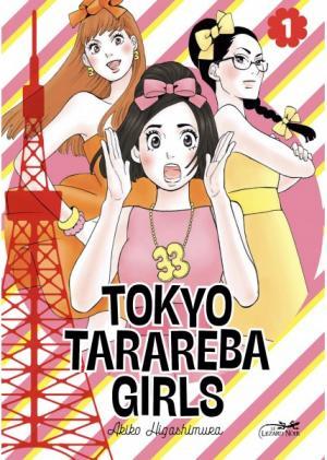 Tokyo tarareba girls 1 simple