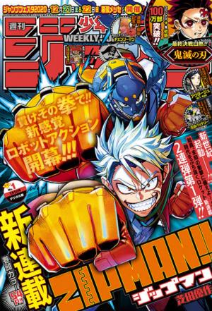 Weekly Shônen Jump édition 2020
