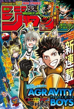 Weekly Shônen Jump T.2