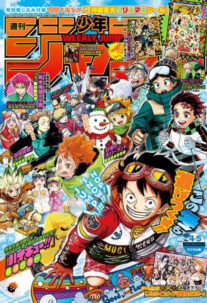 Weekly Shônen Jump T.4.5