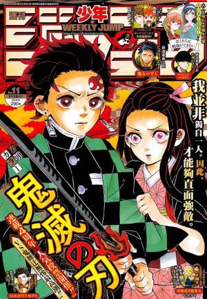 Weekly Shônen Jump T.11
