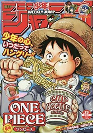 Weekly Shônen Jump T.13