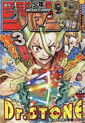 Weekly Shônen Jump T.14